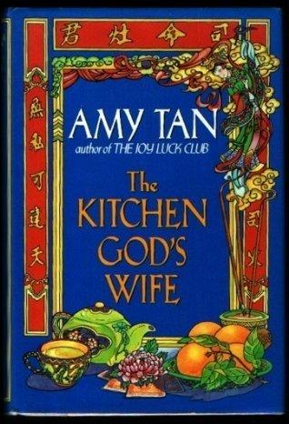 The Kitchen God S Wife Winnie